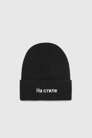 Zara Neuleet - KNITTED BEANIE WITH SLOGAN