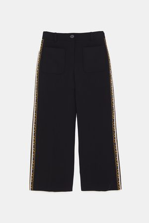 Zara CULOTTES WITH LOGO SIDE TAPING