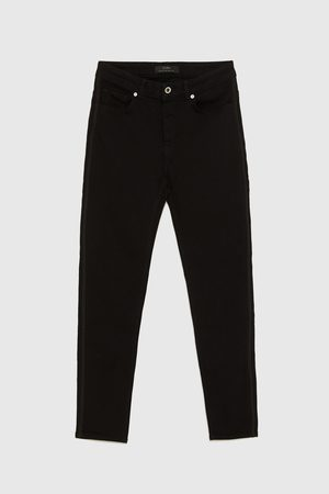 Zara SKINNY JEANS WITH SIDE TAPING
