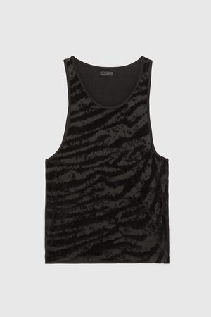 Zara TEXTURED ANIMAL PRINT T-SHIRT