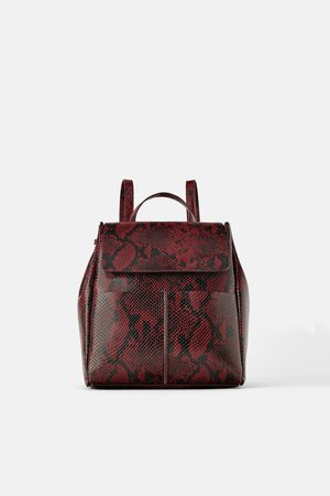 Zara Animal print backpack