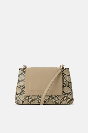 Zara Animal print crossbody bag with leather flap