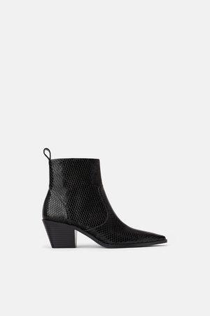 Zara Naiset Cowboy & Biker - Animal print cowboy ankle boots
