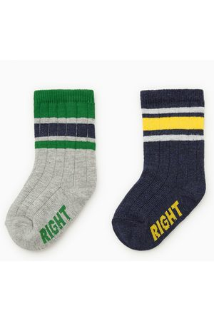 Zara 2-pack of striped socks