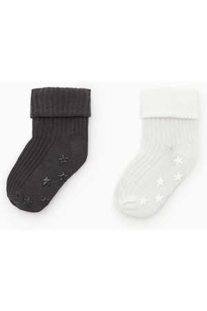 Zara Vauvat Sukat - 2-pack of ribbed socks