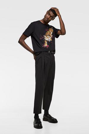 Zara T-paidat - CONTRAST TIGER PRINT T-SHIRT