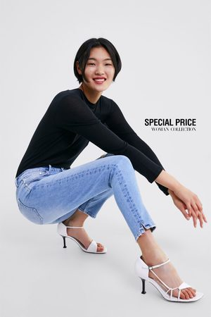 Zara Z1975 skinny jeans