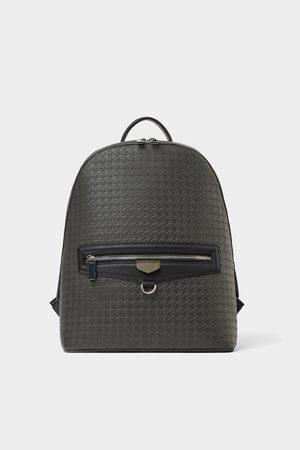 Zara Smart backpack