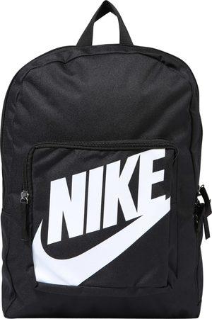 Nike Reppu