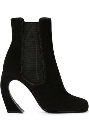 Giuseppe Zanotti Musa ankle boots